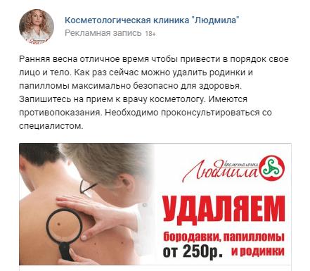 keis-kosmetologia4