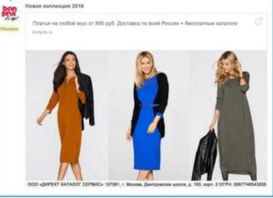 ok_reklama_multiformat_v_lente1080-607