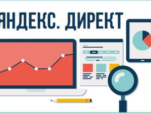 novosti_YA