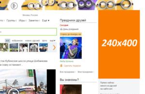 banner240-400