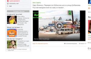 bokovaja_OK