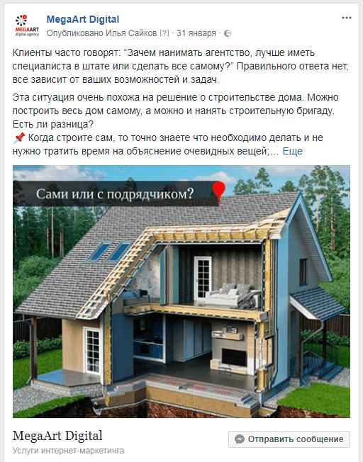 photo-v-lente-facebook