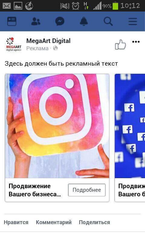 fb_reklama_koltsevaja_galereja