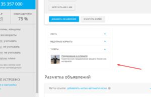 ok-reklama_multiformat-tizery-256x256