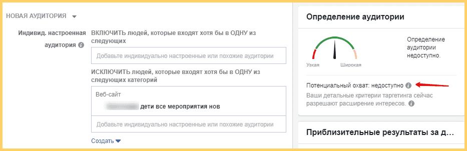 isklutchaem_auditorii